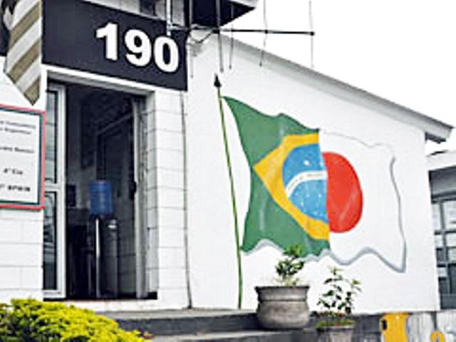 ブラジルの交番