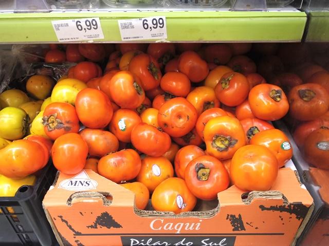 ブラジルの柿