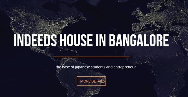 インドのバンガロールにある日本人向けシェアハウスIndeeds House