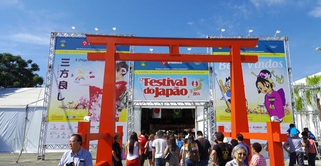 フェスティバルドジャポンって知っていますか?