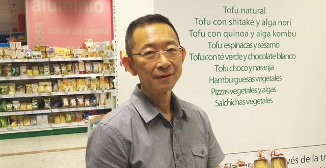 高住 正幹氏 スペインで豆腐を作り続けて28年